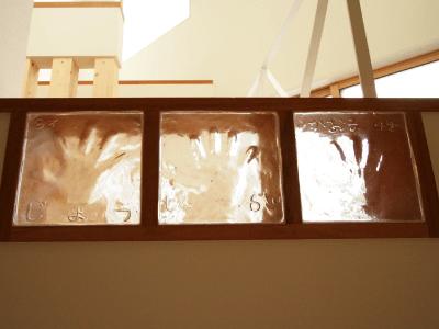 手形ガラス